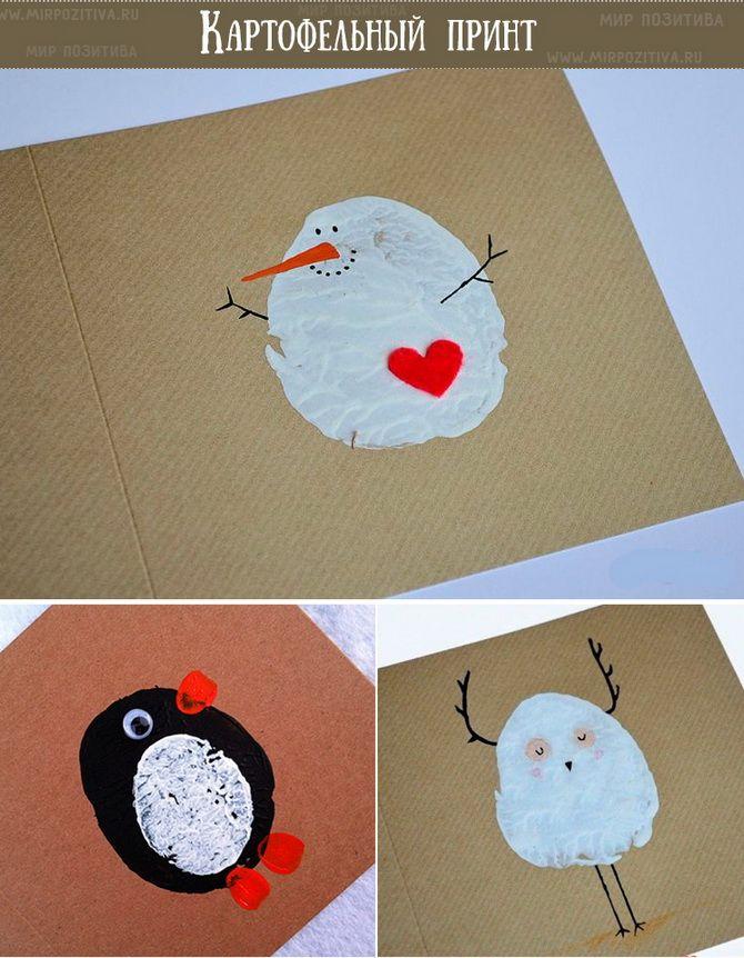Створюємо новорічні листівки своїми руками: прості майстер-класи 3