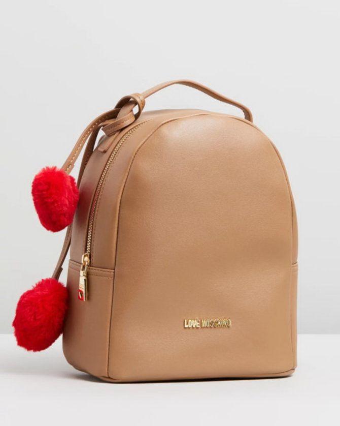 Модний жіночий рюкзак: як вибрати і з чим носити 1