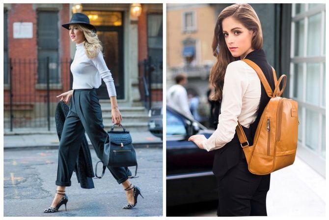 Модний жіночий рюкзак: як вибрати і з чим носити 12