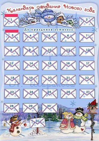 Адвент-календарь своими руками для детей: лучшие идеи с примерами 9