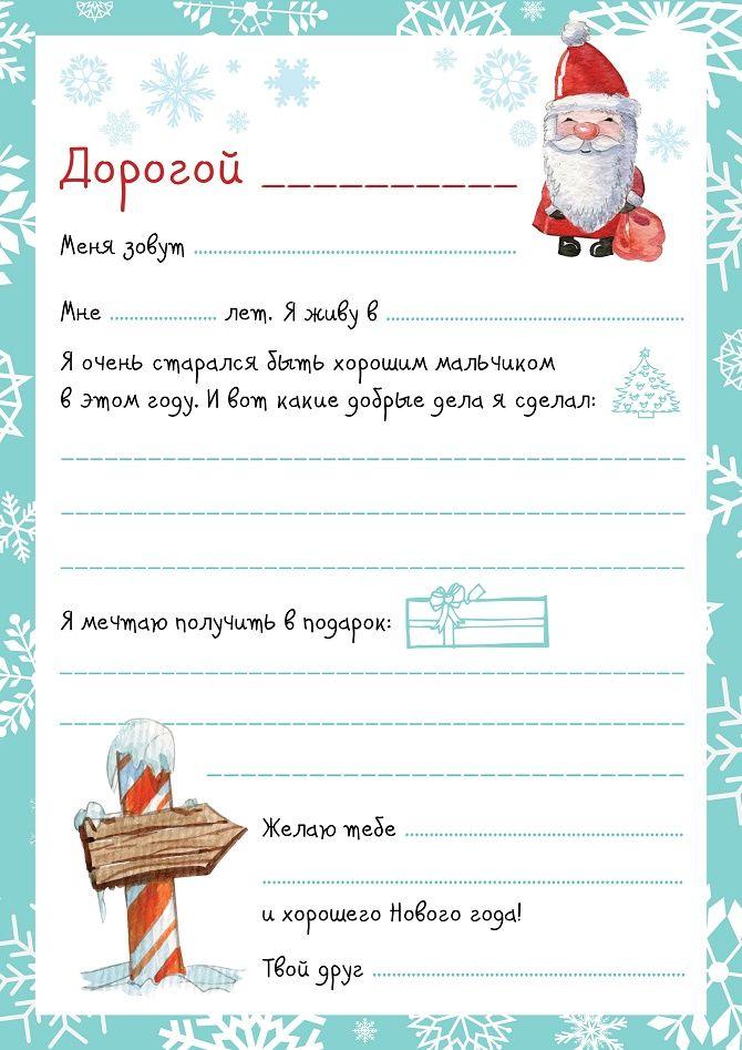 Адвент-календарь своими руками для детей: лучшие идеи с примерами 16