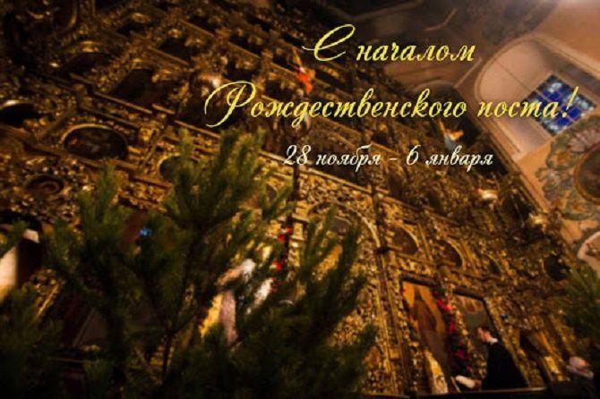 Рождественский пост 2020-2021 – красивые и оригинальные поздравления 5