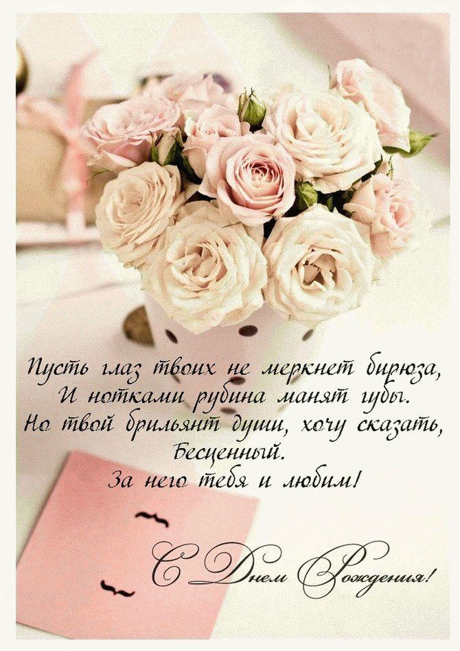 Поздравления с Днем рождения пожилой женщине: красивые стихи, открытки, проза 3