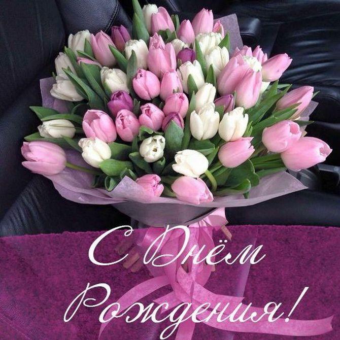 Поздравления с Днем рождения пожилой женщине: красивые стихи, открытки, проза 5