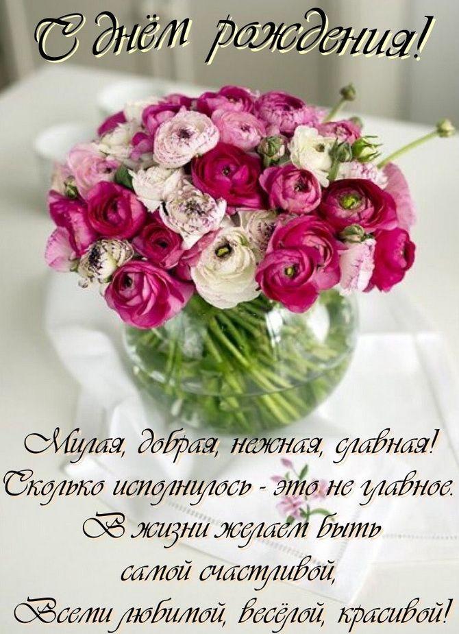 Поздравления с Днем рождения пожилой женщине: красивые стихи, открытки, проза 7