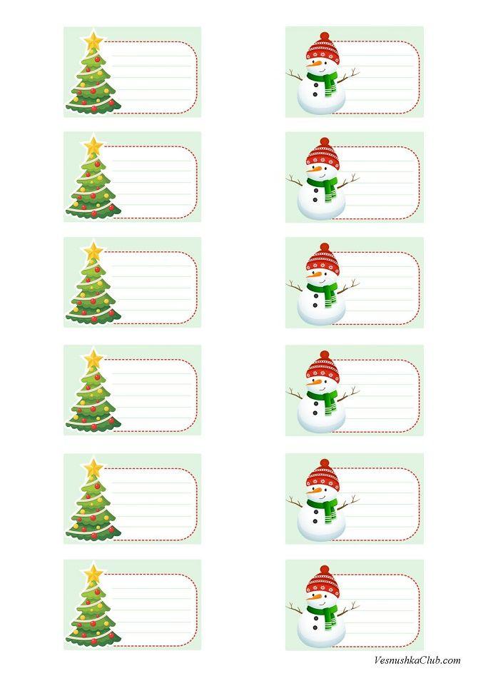 Адвент-календарь своими руками для детей: лучшие идеи с примерами 11