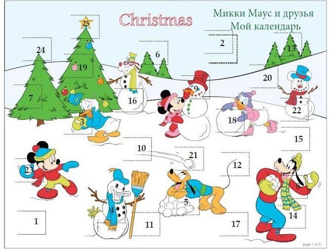 Адвент-календарь своими руками для детей: лучшие идеи с примерами 13