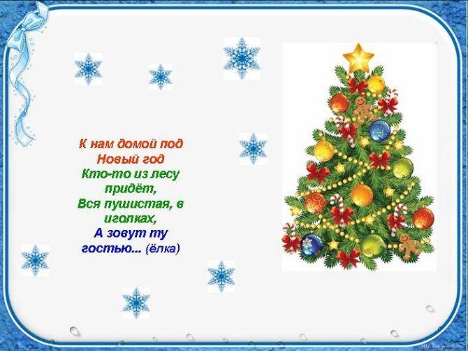 Самые красивые новогодние стихи для детей – встречаем Новый 2021 год весело! 1