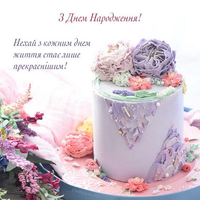 Привітання з Днем народження тещі: вірші, проза, листівки 2