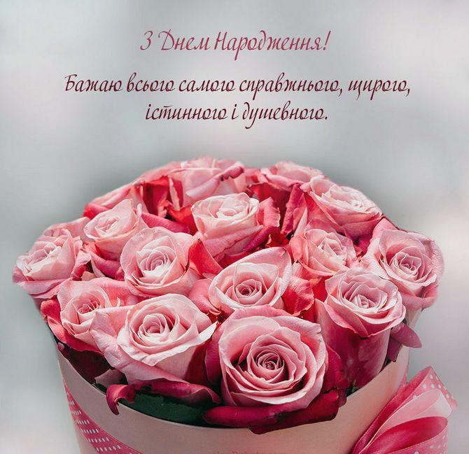 Привітання з Днем народження жінці похилого віку: красиві вірші, листівки, проза 1