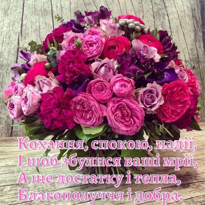 Красиві привітання з Днем народження знайомій в віршах, прозі, листівках 5