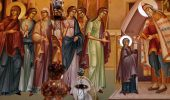 Введення в храм Пресвятої Богородиці – красиві привітання