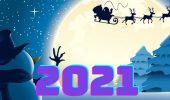 С наступающим Новым годом 2021: красивые поздравления