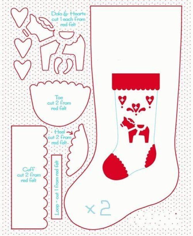 Робимо новорічні шкарпетки своїми руками 4