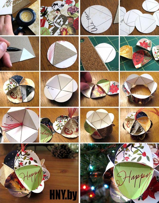 Красиві і незвичайні ялинкові іграшки з паперу – як зробити своїми руками 12