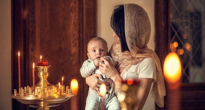 Зворушливі привітання з Днем народження хрещеній мамі своїми словами 1