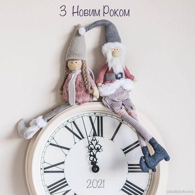 Картинки з наступаючим Новим роком 2021 – що побажати в рік Бика? 8