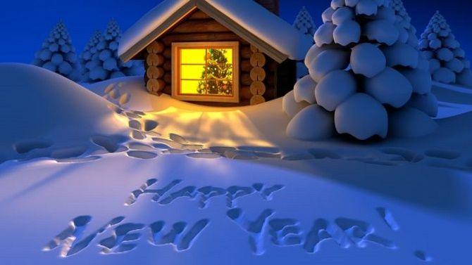 Чарівні новорічні картинки на 2021 рік Бика 4