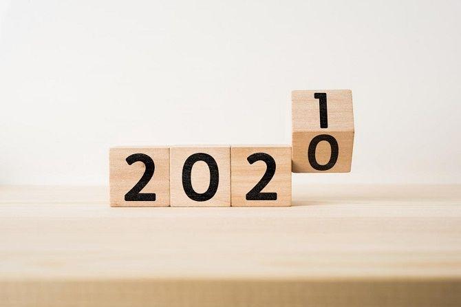 Чарівні новорічні картинки на 2021 рік Бика 10