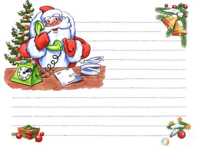 Лист дідові Морозу: як написати і що попросити 9