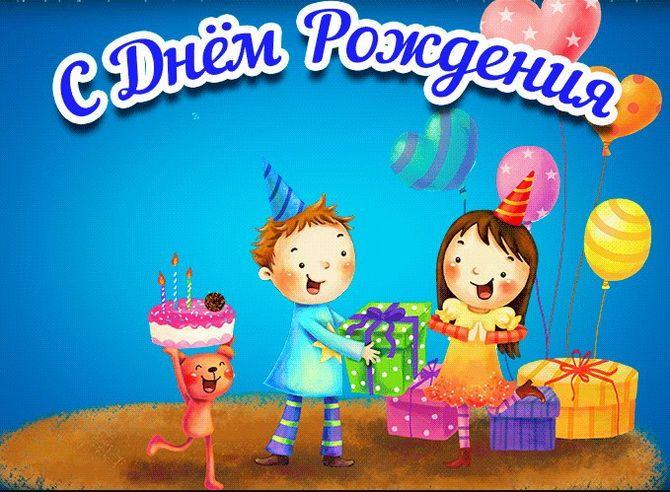 Поздравления с Днем рождения подростку: картинки, стихи, проза 3