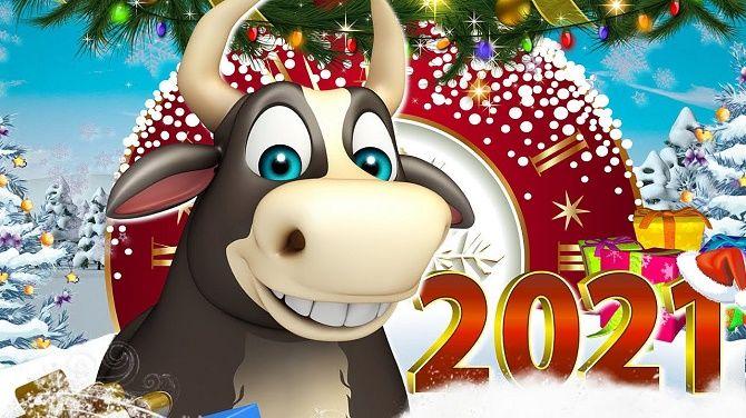 Чудесные поздравления с Новым годом 2021: открытки и картинки в год Быка 9