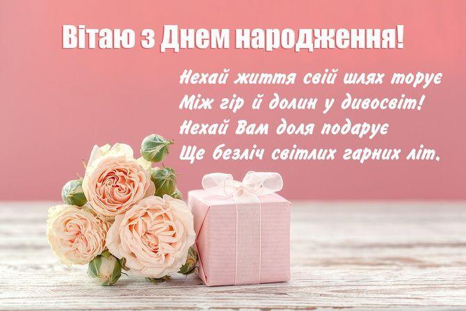 Привітання з Днем народження тестю своїми словами, в віршах, картинках 4