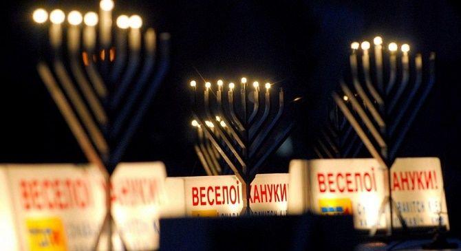 Ханука 2020: милі привітання в головне єврейське свято 1