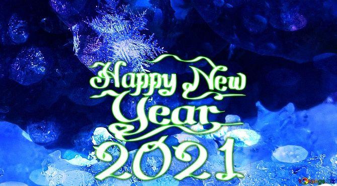 Чудові привітання з Новим роком 2021: листівки і картинки в рік Бика 9