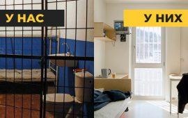 Туреччина? Єгипет? А може в'язниця? ТОП-7 найшикарніших в'язниць світу