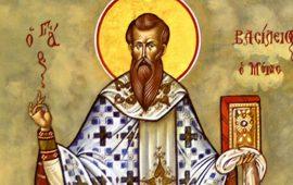 День Василя – красиві привітання зі святом