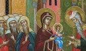 Обрізання Господнє – красиві і щиросердечні вітання