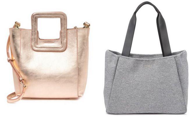 Модные сумки 2021 года, которые будут популярны еще несколько сезонов подряд 10