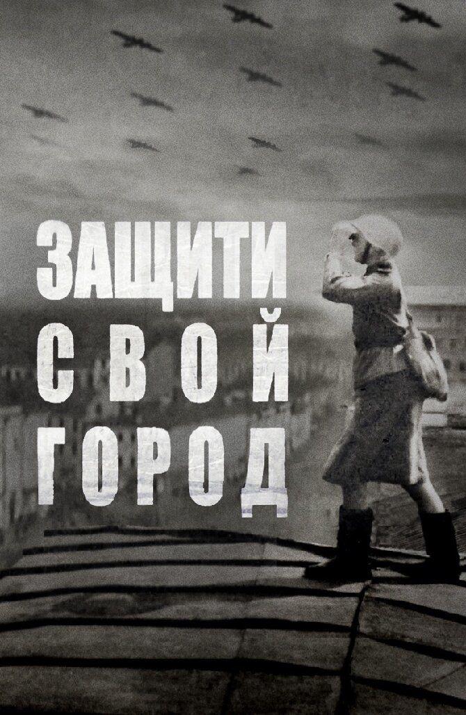 Русские короткометражные фильмы: подборка от Joy-pup 10