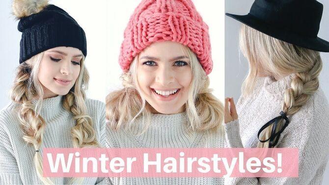 Удачные зимние прически под шапку: советы и идеи как избежать шляпных волос 3