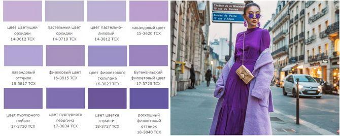 Бузковий колір – як носити в 2021 році? 1