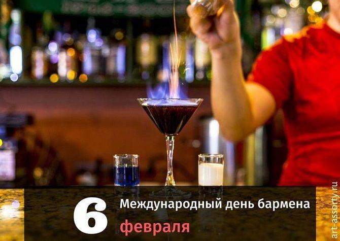 День бармена: поздравления барменов с их праздником 3