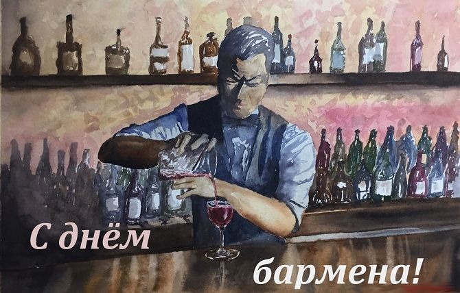 День бармена: поздравления барменов с их праздником 4