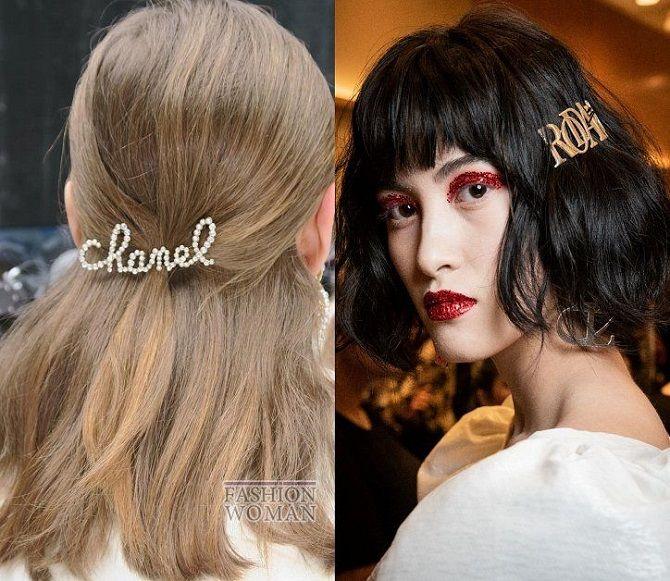 Топ-10 модних зачісок 2021 року, трендові стрижки та укладки 19