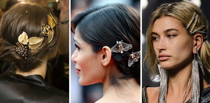 Топ-10 модних зачісок 2021 року, трендові стрижки та укладки 20