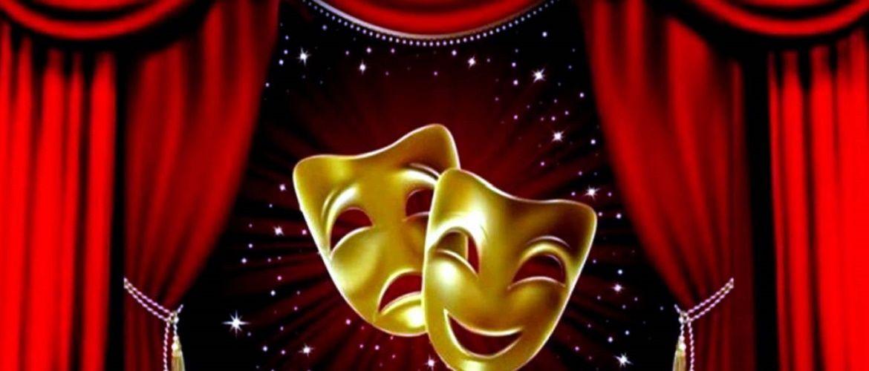 Міжнародний день театру: дуже гарні привітання