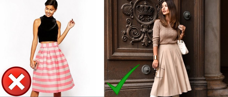 Краще відмовитися: моделі спідниць, які не можна носити нікому