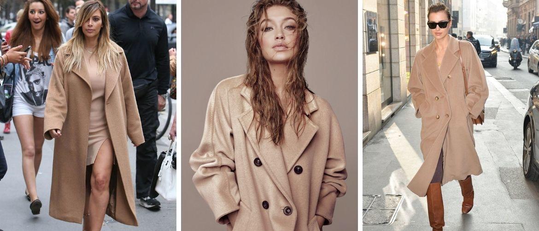 Пальто-мечта от Max Mara