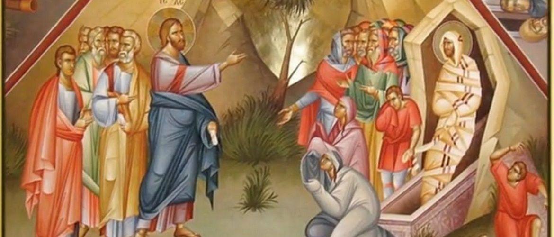 Лазарева субота: щиросердечні вітання зі святом
