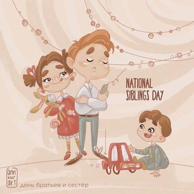 День братьев и сестер: как поздравить родных? 5