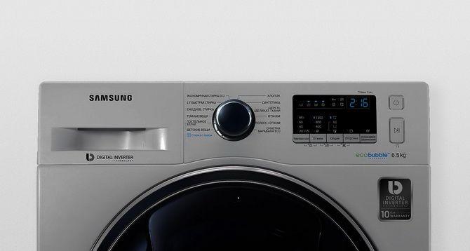 ТОП-5 стиральных машин Samsung 2