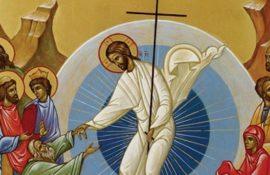 Червона гірка: привітання з Антипаскою або Фоминою неділею