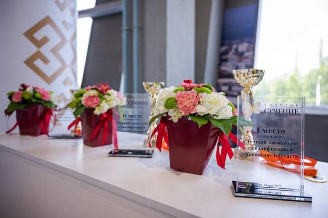 На Всероссийском Чемпионате косметологов «Золотое сечение» 2021 определены лучшие представители beauty-индустрии 3