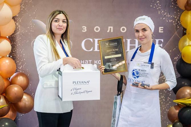 На Всероссийском Чемпионате косметологов «Золотое сечение» 2021 определены лучшие представители beauty-индустрии 4