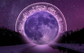 Полнолуние в июле 2021: когда взойдет Оленья луна